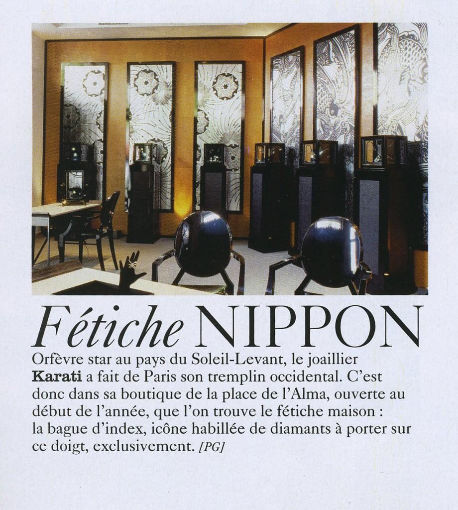 boutique  Karati - Paris